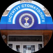 A.A. Timofeev, S.V. Maksimcha, Institute of Stomatology, P.L. Shupik NMAPO